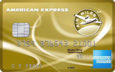 american-express-air-miles-credit-card